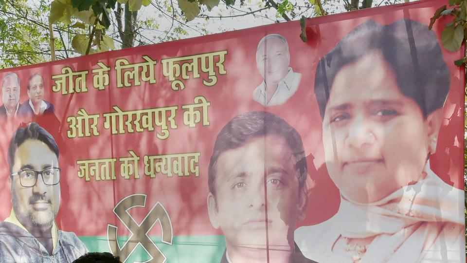 A poster is seen with BSP supremo Mayawati and SP chief Akhilesh Yadav, celebrating their win in Phulpur and Gorakhpur bypoll elections, outside SP office in Lucknow.