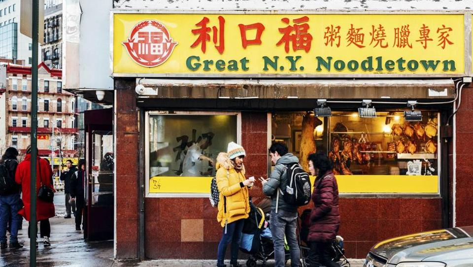 Noodletown in Chinatown.