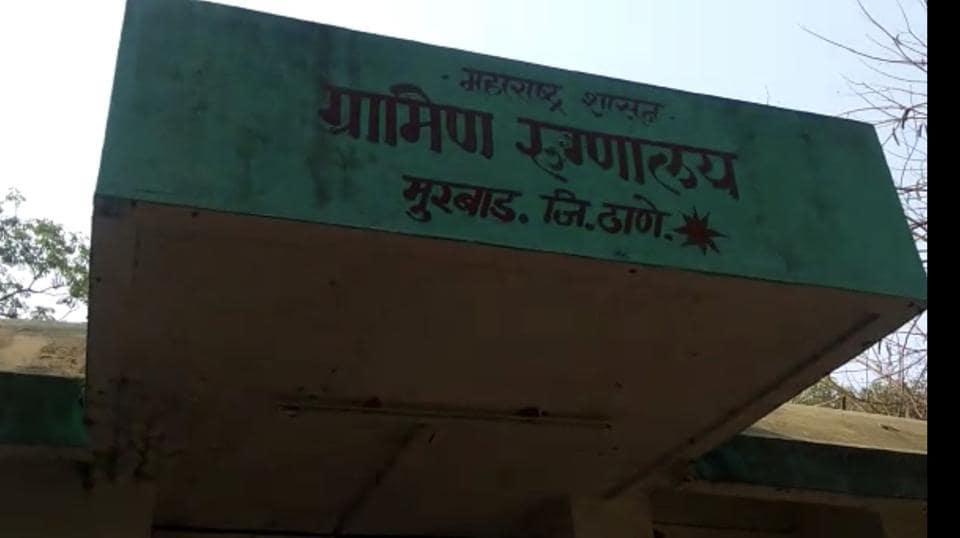 Mumbai,murder,Murbad