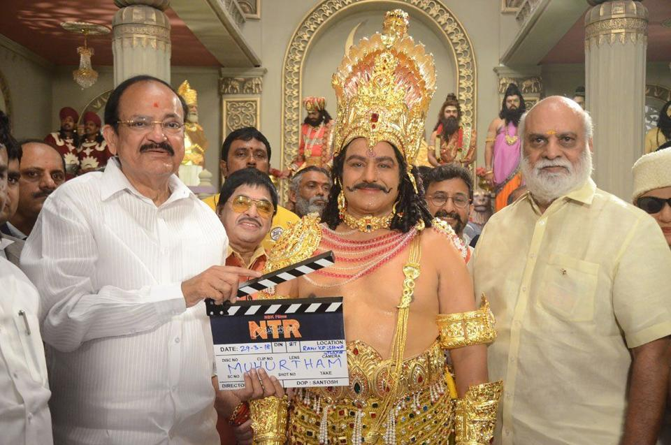 In the introductory shot, a scene from NTR's widely popular Daana Veera Soora Karna was filmed. Nandamuri Balakrishna appeared as Duryodhana from the said film.