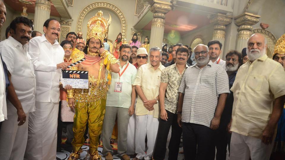NTR's biopic was launched by vice president, Venkiah Naidu on Thursday.