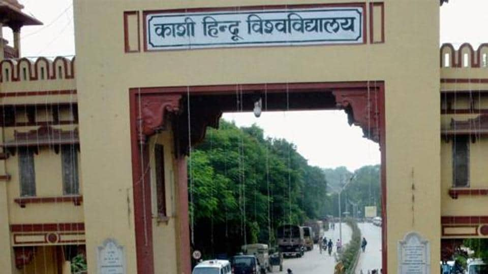 "Hearing a case on hiring teachers at Banaras Hindu University (pic), the Allahabad high court said each department, rather than the entire university, should be treated as a ""unit"" to form a basis for reservation."