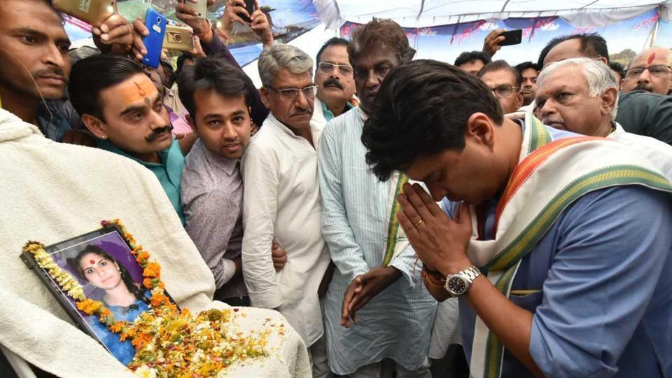 Preeti suicide case,Jyotiraditya Scindia,Shivraj Singh Chouhan