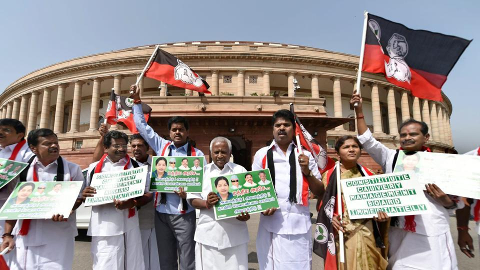AIADMK leaders protest demanding constitution of Cauvery Management Board during the budget session of Parliament, in New Delhi.