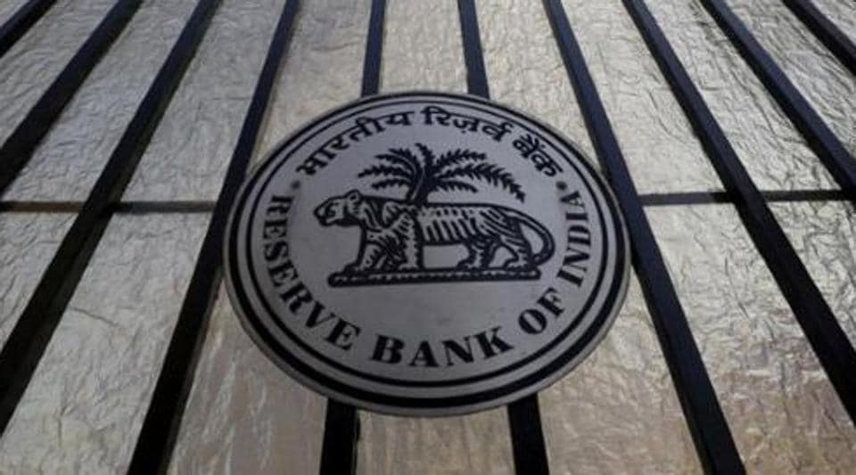 RBI monetary policy,Reserve Bank of Indian monetary policy,Reserve Bank of India