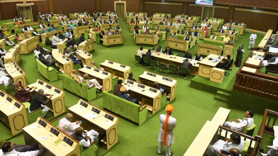Rajasthan news,Rajasthan MLAs,Rajasthan Assembly