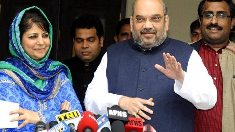 PDP,Indo-Pak dialogue,PDP-BJP government