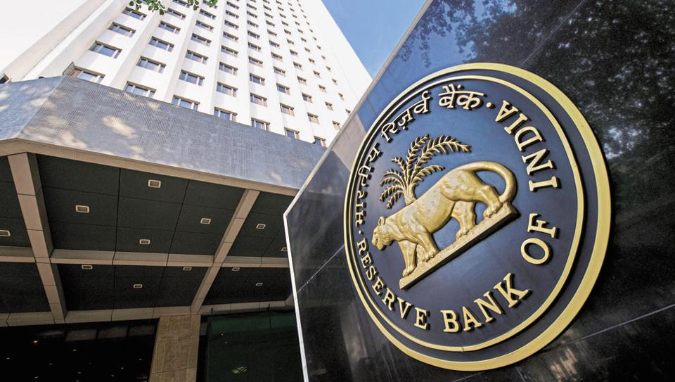 PNB fraud,RBI,Reserve Bank of India