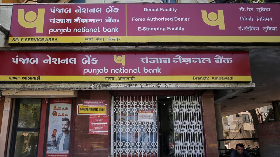 Punjab National Bank,Customers' money,Lender