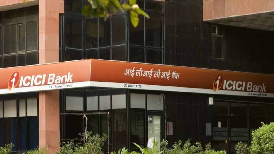 ICICI Bank,ICICI Bank share price,ICICI Bank shares