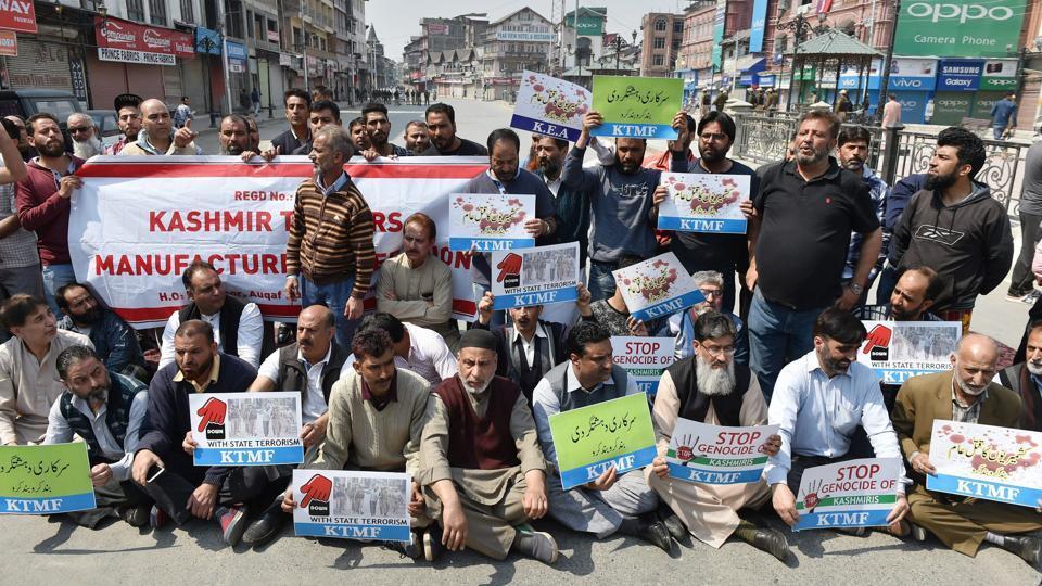 Kashmir shutdown,Kashmir protests,Kashmiri separatists