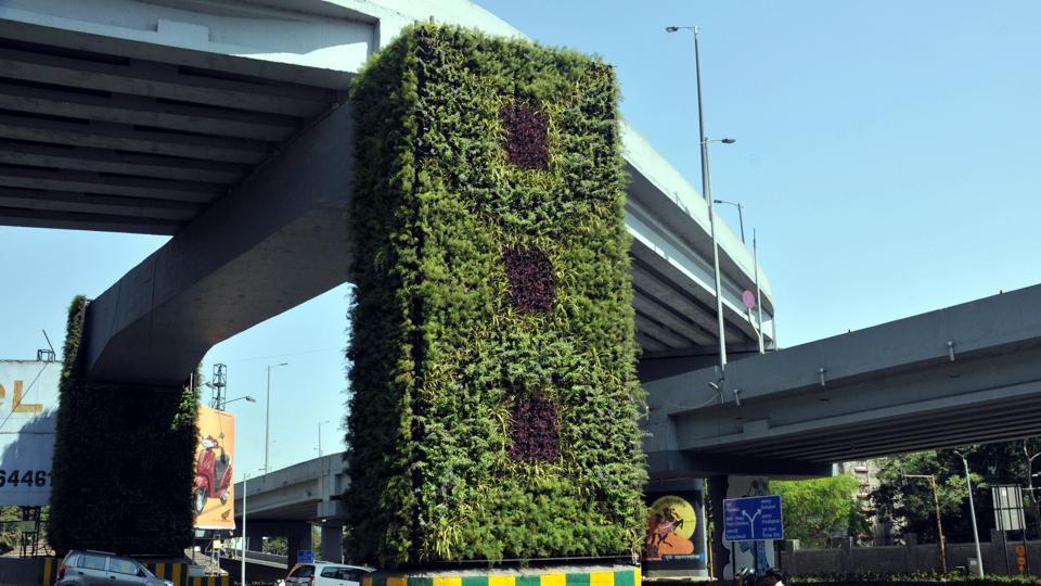 Pune,Metro,Garden