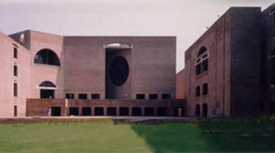 NIRF India Rankings 2018: Indian Institute of Management Ahmedabad was adjudged the best business school.