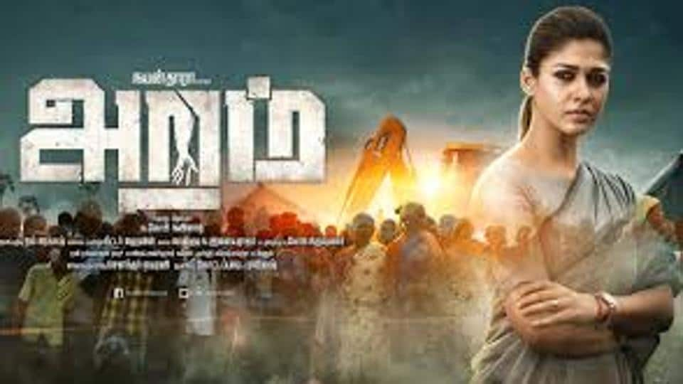 Nayanthara is expected to begin work on Aramm 2 in September.