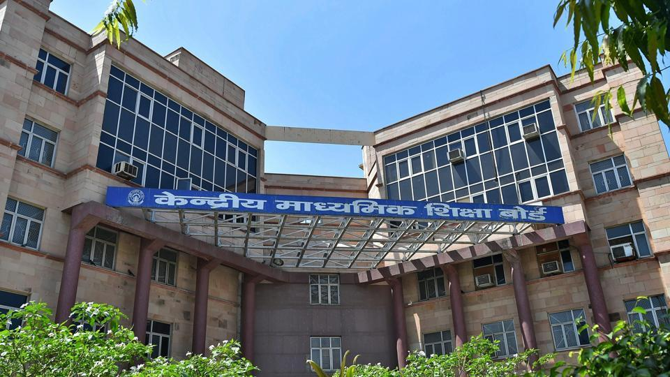 A view of the CBSE headquarters at Patparganj in East Delhi.