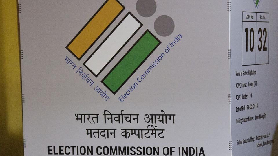 Candidate Should Not Contest From Two Seats, Election Commission Tells Supreme Court