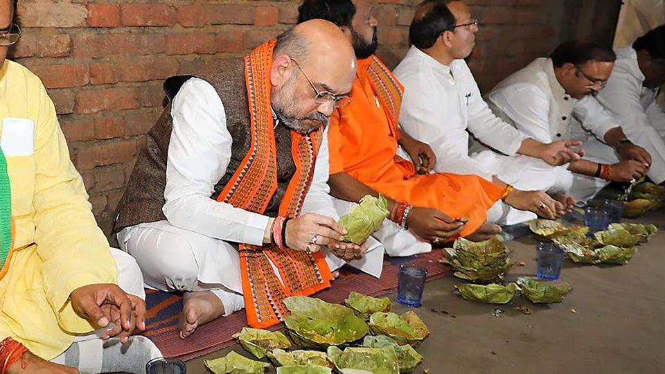 BJP president Amit Shah and other party leaders had lunch at a Dalit residence in Bolangir on Thursday.