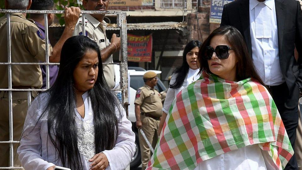 Salman Khan's sisters Alwira Khan and Arpita Khan arrive at the court for a hearing in the Black Buck hunting case. (PTI)