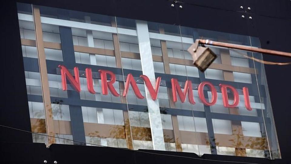 A Nirav Modi showroom is pictured in New Delhi on February 15, 2018.