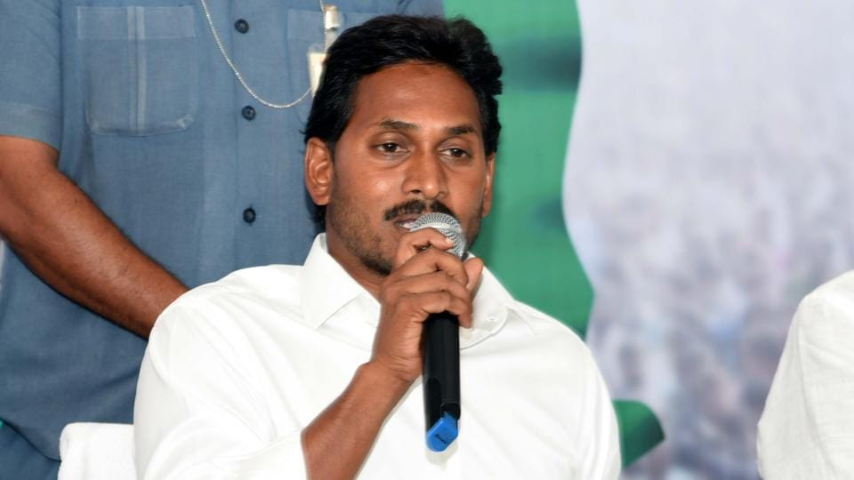 Jaganmohan Reddy holds a press conference.