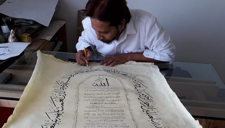 Muqtar Ahmed believes that there is no script as beautiful as Arabic in the world.