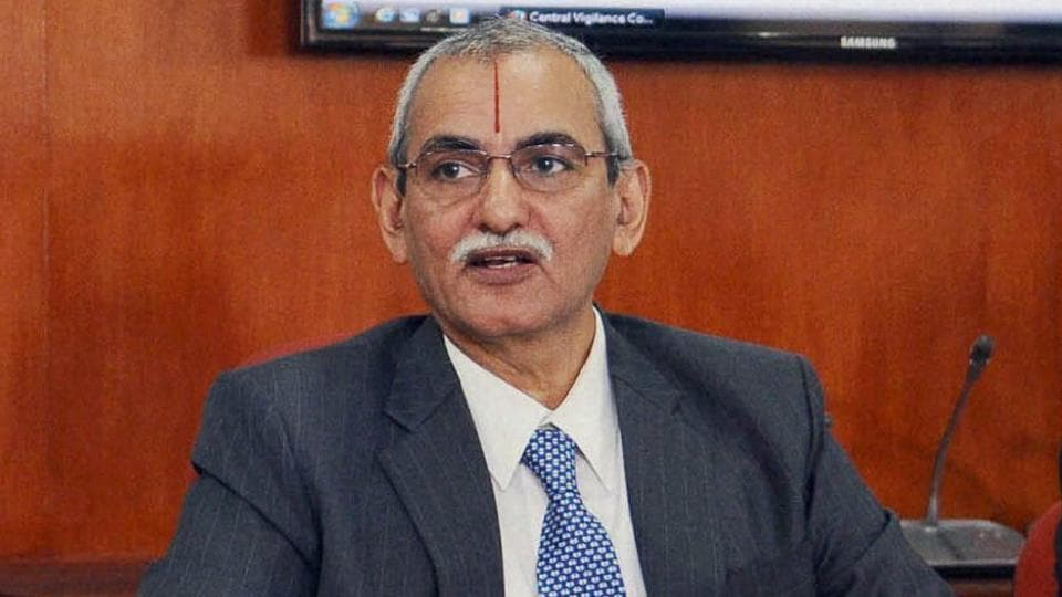 CVC,PNB fraud,Punjab National Bank