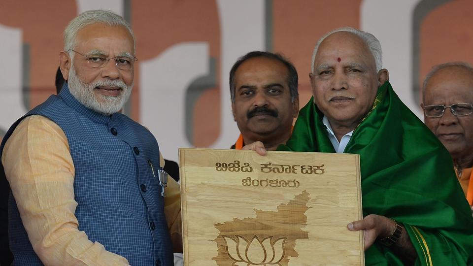 Karnataka assembly polls,Bharatiya Janata Party,BJP list