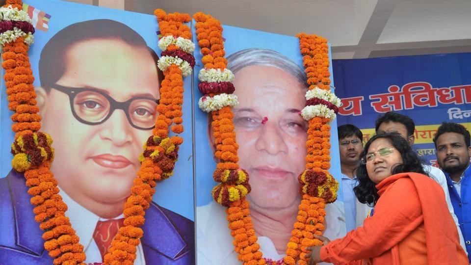 Dalits,Dalit MPs,Uttar Pradesh
