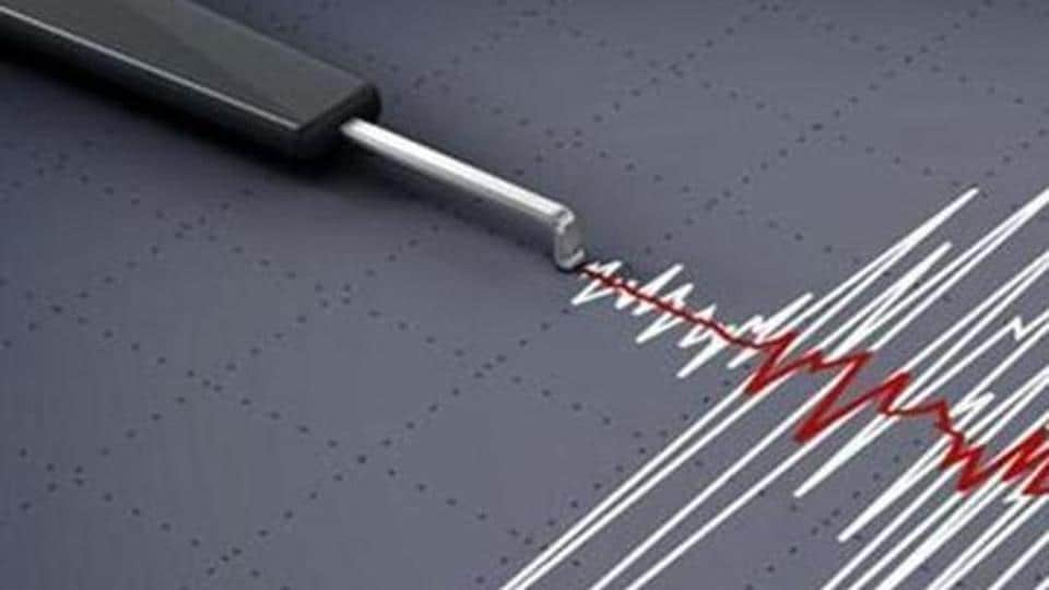An earthquake measuring 4.0 on the Richter scale occurred at 6.06am on Monday.