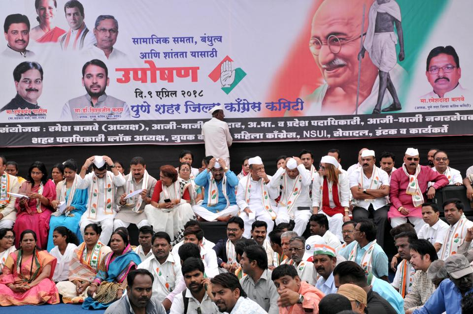 The fast was observed against the alleged treatment of Dalits and minorities under BJP's rule.