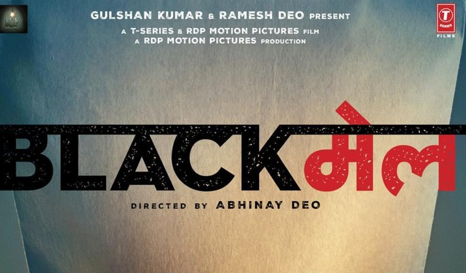 The collections of Irrfan Khan's Blackmail soared over the weekend and the film earned a total of Rs 11.42 crore over the first weekend.