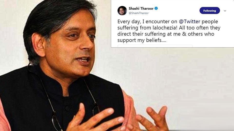 Shashi Tharoor,Congress leader,lalochezia
