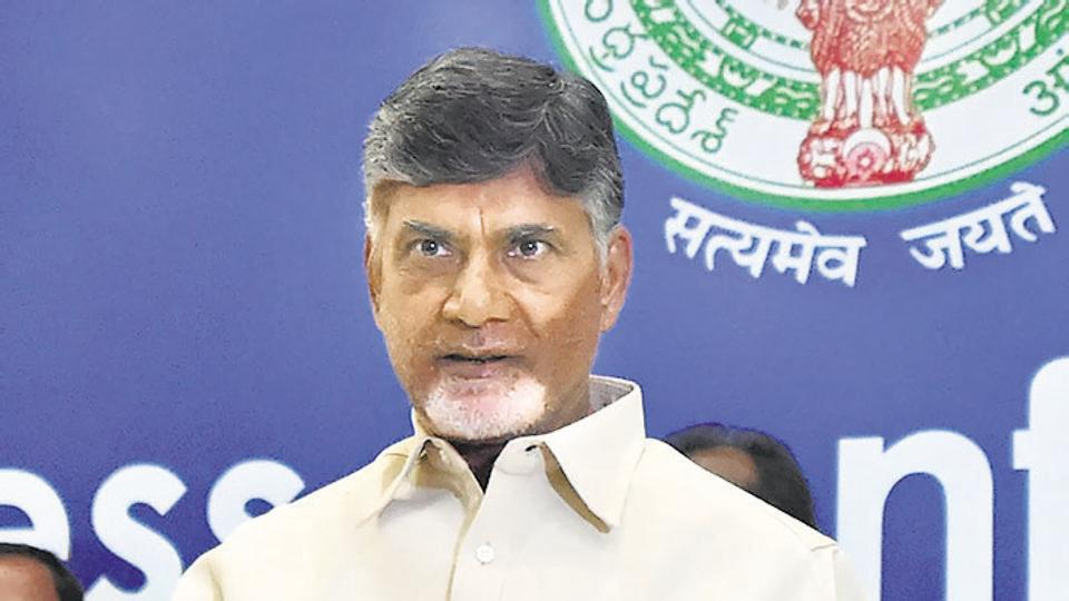 Happiness not a result of achievement or making more money: Chandrababu Naidu