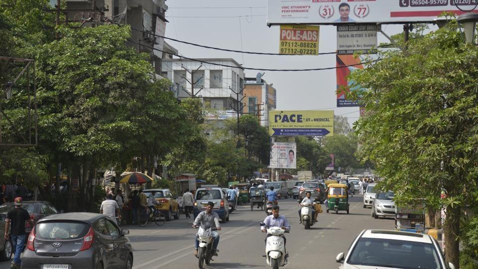 CPWD,Raj Nagar District Centre,GDA
