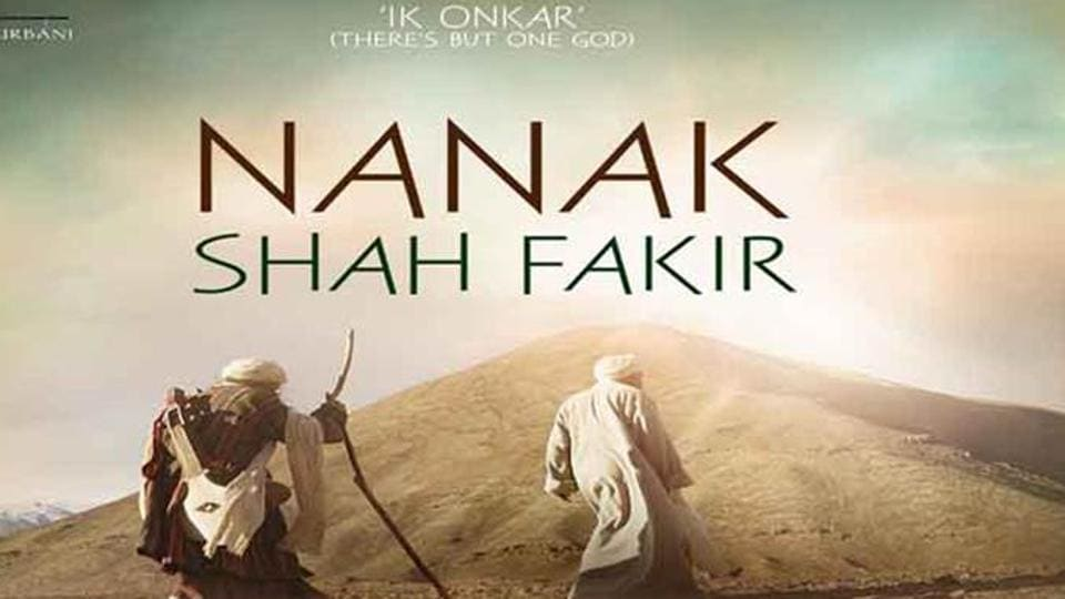 Supreme Court clears decks for release of movie Nanak Shah Fakir