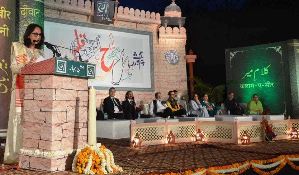 Mushaira Jashn-e-Bahar has been happening for two decades in the Capital.