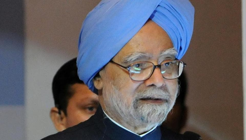 Manmohan Singh,Panjab University,Chandigarh
