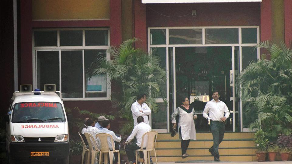 Haryana,Haryana school form