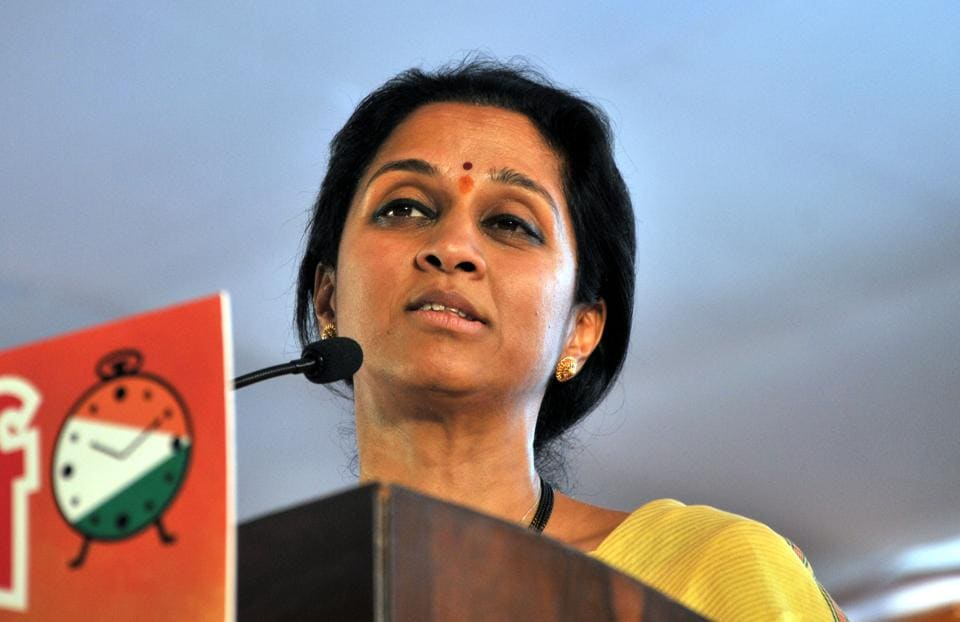 Sule was speaking at a public rally Pune on Wednesday as part of NCP's 'Halla Bol' (raise voice) agitation against the ruling BJP-Shiv Sena government.
