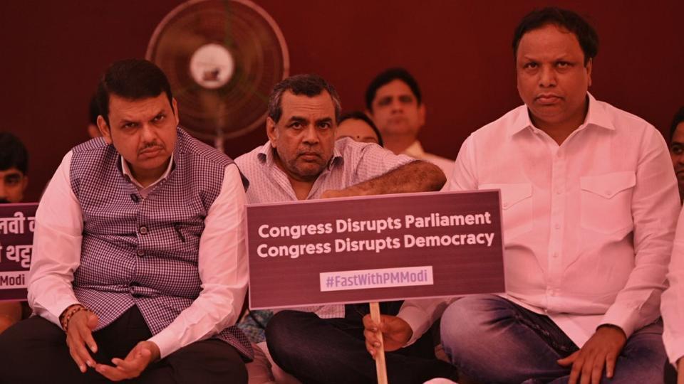 Mumbai,Mumbai news,politics