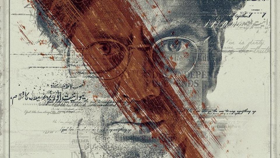 Nawazuddin Siddiqui as Sadat Hassan Manto, directed by Nandita Das.