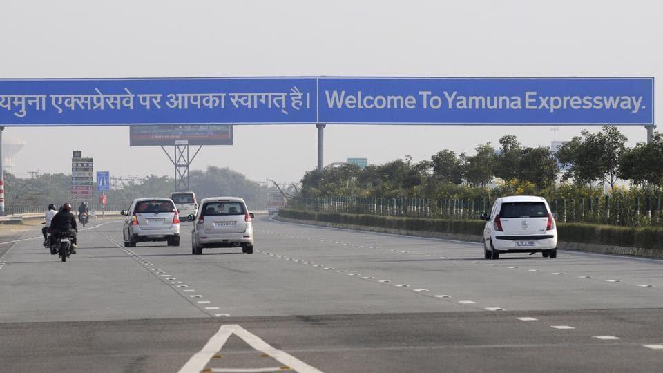 Yamuna Expressway,Jaypee Infratech,YEIDA