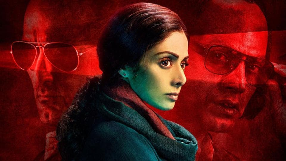Sridevi has won the Best Actress Award at the 65th National Film Awards.