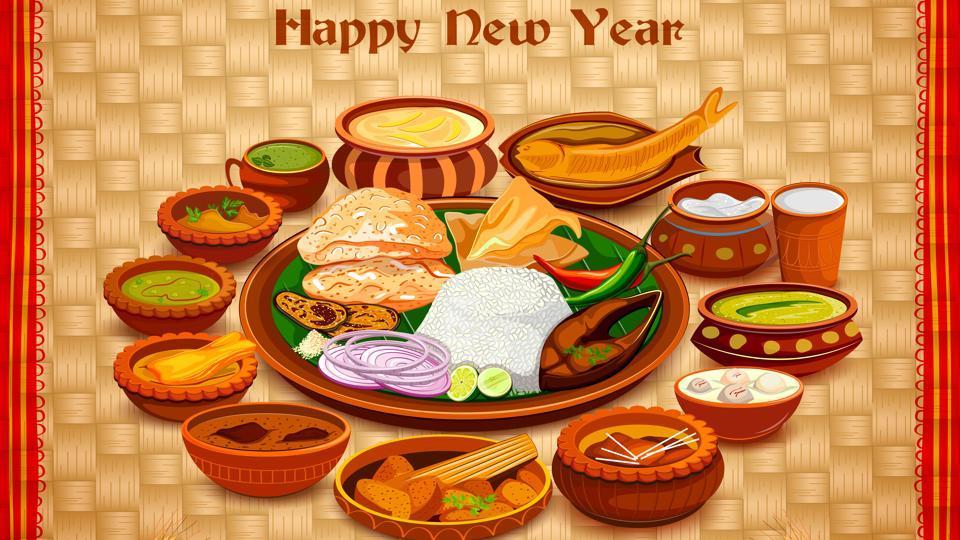 Poila Boishakh 2018,Bengali new year,New Year