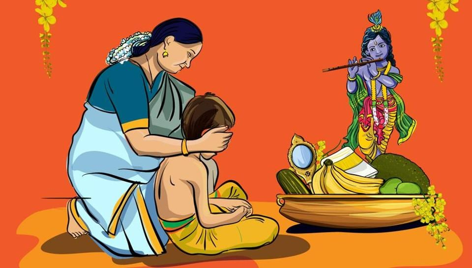 Children are brought near the Vishukkan which depicts symbols of abundance and auspiciousness.