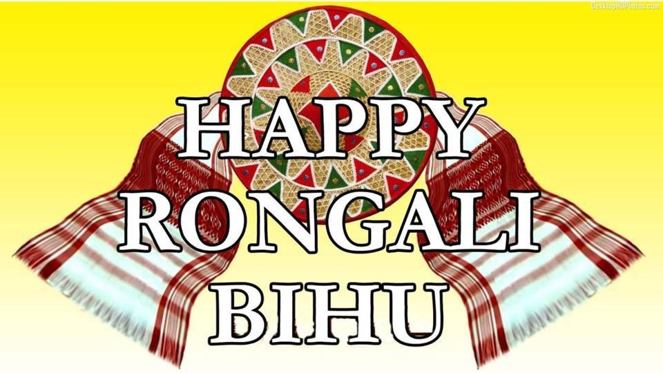 Bihu,Bihu 2018,Bihu wishes