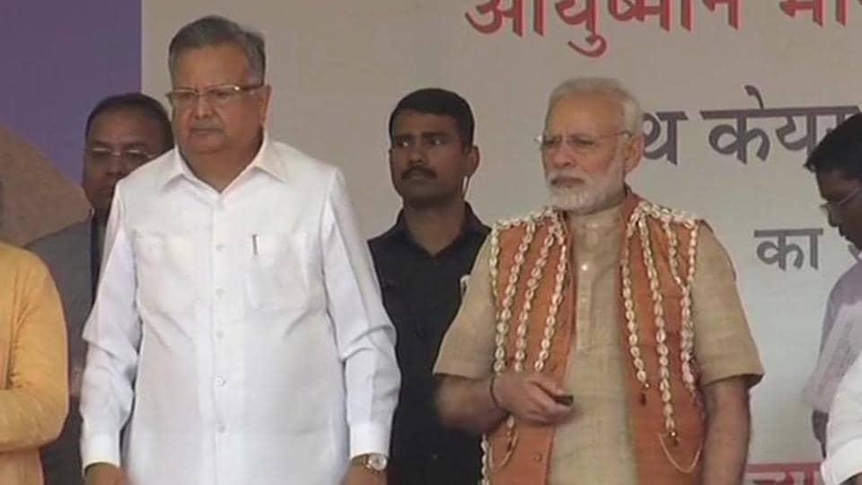 Narendra Modi,Ayushman Bharat Scheme,Chhattisgarh