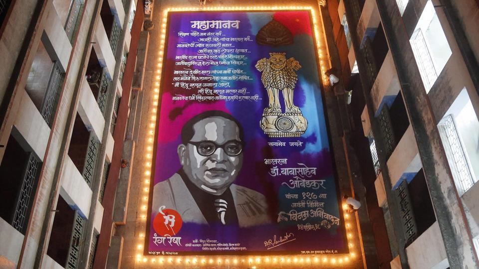A 50 x 30 feet rangoli made as tribute to Dr. Ambedkar on his birth anniversary by Rangresha group in RM Bhatt High School, Parel in Mumbai on Friday.