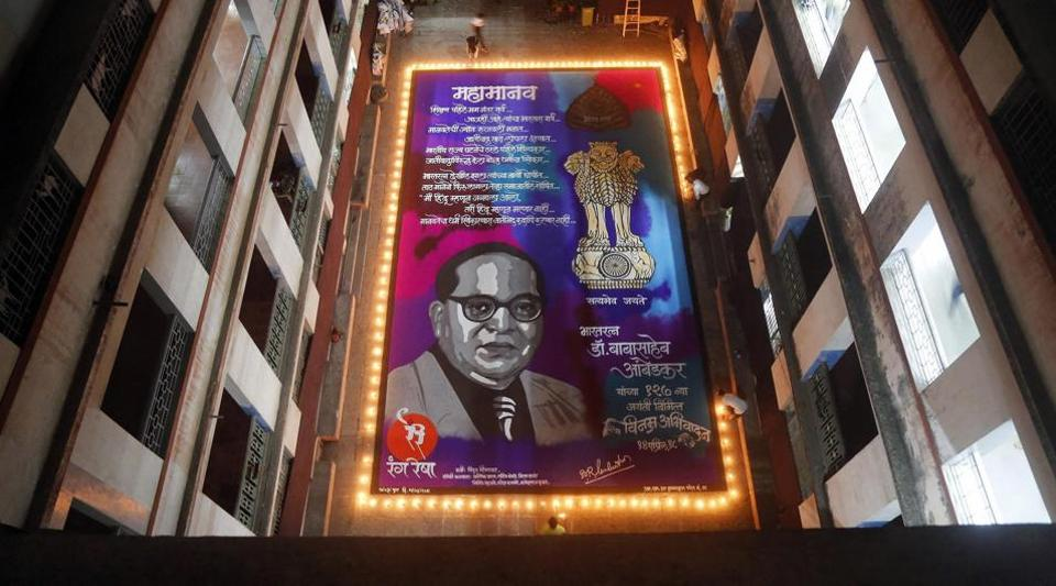 B. R. Ambedkar,Ambedkar Jayanti,India
