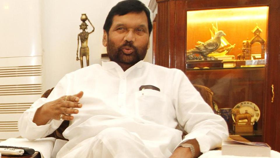 Union minister Ram Vilas Paswan said the decision was arrived at after a discussion with officials concerned, following Chief Minister Nitish Kumar's demand in this regard on Saturday.